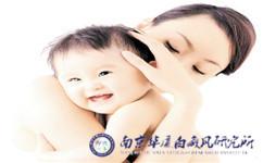 白癜风患者怀孕之后该怎么办呢