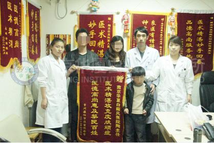 南京华厦,让孩子健康成长