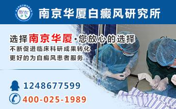 白癜风患者在初期要多少时间才能恢复好