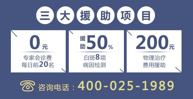 五一黄金期——广州专家张锡宝教授莅临华厦亲诊